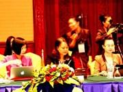 ASEAN : réunion du Comité des femmes au Laos