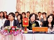 Conférence ministérielle des femmes de l'ASEAN au Laos