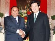 Le Vietnam et le Laos présentent un front uni