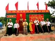 Mise en chantier d'une école à Truong Sa