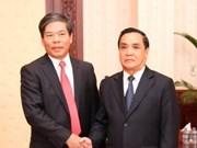 Environnement: Vietnam et Laos resserrent leurs liens