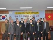 Colloque international sur la souveraineté en Mer Orientale