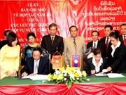 Archives: signature d'un mémorandum entre le Vietnam et le Laos