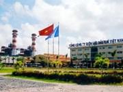 Inauguration du complexe gaz-électricité-engrais azoté de Ca Mau