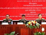 Entre Vietnam et Laos, une solidarité à toute épreuve