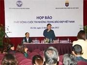 """Concours sur les """"Belles pages des journaux vietnamiens"""""""