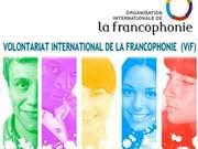 Francophonie: deux jeunes vietnamiens au programme du VIF 2012