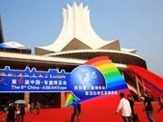 Forum économique-commercial Vietnam-Chine