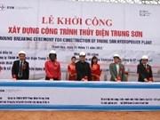 Mise en chantier de la centrale hydroélectrique de Trung Son