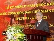 La Fête nationale du Laos en haut de l'affiche à Hanoi