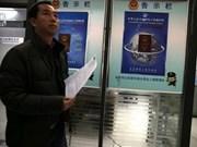 Indonésie: la politique de la Chine en matière de passeport est anormale