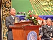 Cambodge: 34e anniversaire du Front uni de salut national