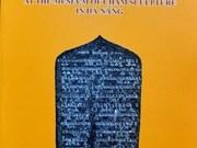 Publication d'un livre sur les inscriptions du Champa au Vietnam