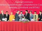Vietinbank va céder 20% de ses actions à BTMU