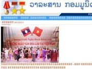 Une page en laotien sur le site de la Revue Communiste