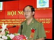 Le ministre de la Sécurité publique promu au rang de général d'armée