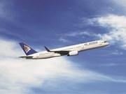 Une ligne aérienne directe vers le Kazakhstan