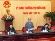 Le Comité permanent de l'AN inaugure sa 14e session