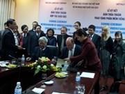 ELC envoie des profs d'anglais volontaires au Vietnam