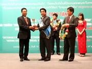 """Remise des prix """"Entreprises exemplaires"""" de l'ASEAN"""