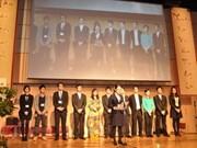 Les étudiants vietnamiens au Japon en congrès