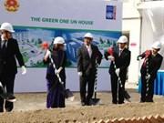 """Mise en chantier de la """"maison verte commune"""" de l'ONU au Vietnam"""