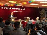 Rencontre avec des intellectuels Viêt kiêu en France