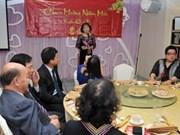 Célébration du Nouvel An traditionnel à l'étranger