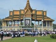 Cérémonie d'incinération du roi cambodgien Norodom Sihanouk