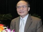 Conférence sur l'exécution des tâches de l'Audit d'Etat en 2013