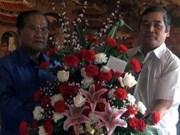 Renforcement des relations particulières Vietnam - Laos