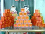 Les gâteaux de la rue Hàng Than pimentent les fiançailles