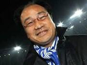 Un Japonais nommé directeur général adjoint de la VPF