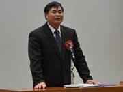 Japon: séminaire sur l'environnement d'investissement au Vietnam