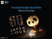 Hanoi prépare l'Heure de la Terre