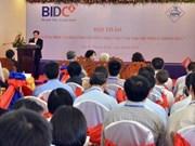 Pour le soutien des marques vietnamiennes au Cambodge
