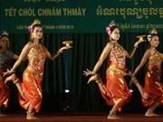 Cân Tho, Bac Liêu et Vinh Long fêtent le Nouvel An khmer