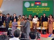 L'Association d'amitié Cambodge-Vietnam de Kampong Chhnang voit le jour