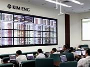 Vers une connexion de marchés boursiers de l'ASEAN