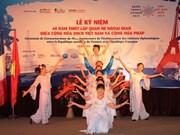 Célébration des 40 ans des liens diplomatiques Vietnam-France