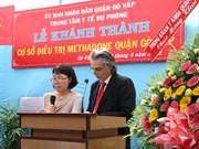 Sida: Hô Chi Minh-Ville se dote d'un nouveau centre de soins