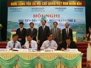 BIDV: 7.325 mlds de dongs d'investissement pour le Tay Nguyen