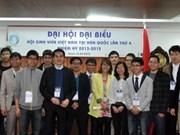 Les étudiants vietnamiens en République de Corée en congrès