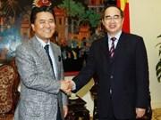 Education: coopération intensifiée entre Vietnam et République de Corée