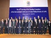 L'ICAPP contribue notablement à la paix et à la stabilité dans la région
