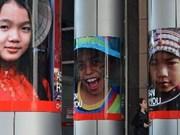 L'Indonésie prête à accueillir l'AEC