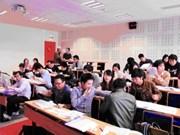 """Des bourses d'études du Fonds """"Dông Hanh"""""""