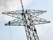 EVN s'engage à fournir suffisamment d'électricité en mai