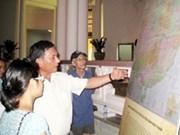 Colloque sur la souveraineté maritime et insulaire du Vietnam