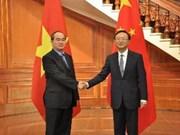 Réunion du comité de pilotage de la coopération sino-vietnamienne
